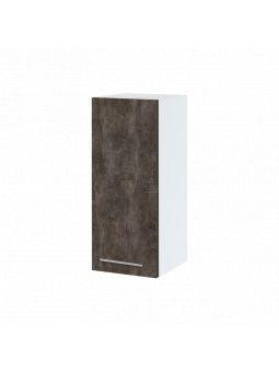 Meuble haut de cuisine - 1 porte, L 30 cm - bellissi beton ardoise