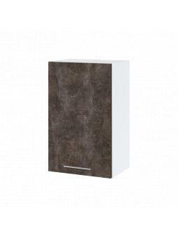 Meuble haut de cuisine - 1 porte, L 45 cm - bellissi beton ardoise