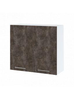 Meuble haut de cuisine - 2 portes, L 80 cm - bellissi beton ardoise