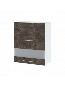 Meuble haut de cuisine - 2 portes relevables avec vitre opaque, L 60 cm - bellissi beton ardoise