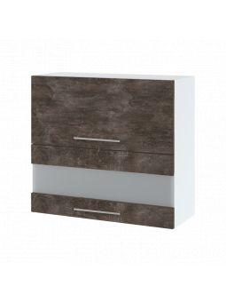 Meuble haut de cuisine - 2 portes relevables avec vitre opaque, L 80 cm - bellissi beton ardoise